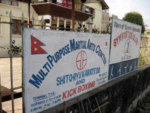 nepal2_karate003