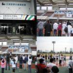日本ネパール・フレンドシップ・スポーツ・フェステバル