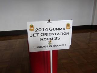 2014年度 JETプログラム 空手教室