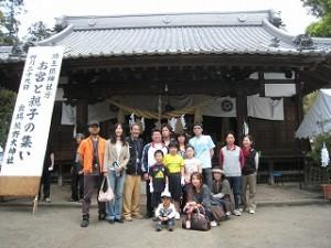 熊野大神社でのイベント